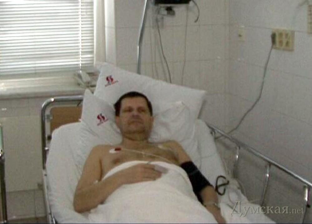 Боткинская клиническая больница москва официальный сайт