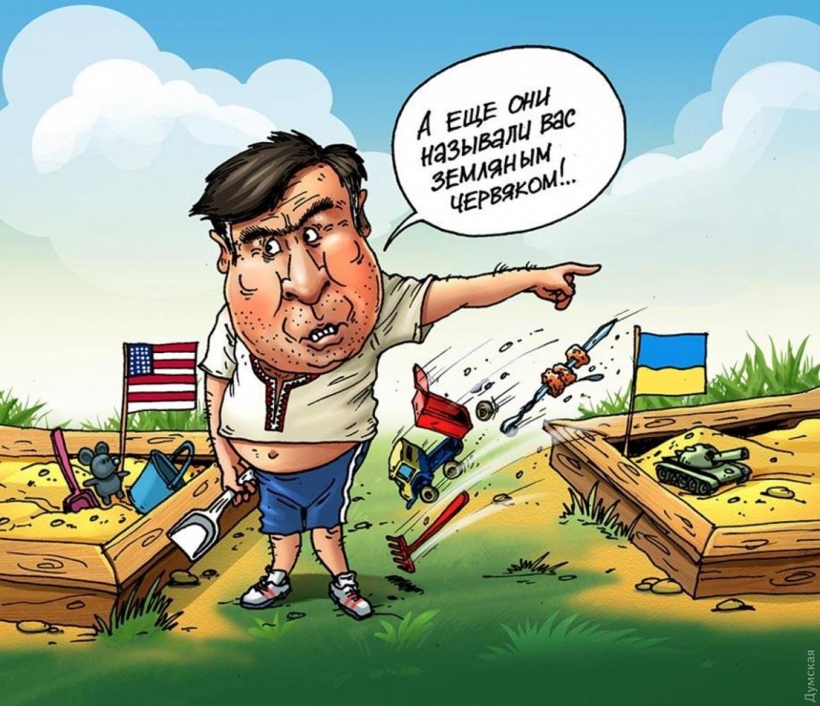Деукраинизация� Саакашвили: бывший губернатор Одесской области надеется на  помощь США (карикатура) | Новости Одессы