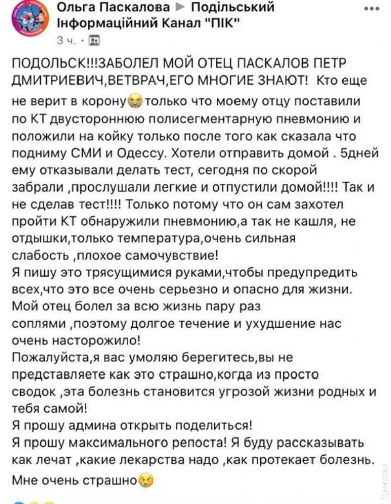 https://dumskaya.net/pics/b5/picturepicture_158721941518907293292540_22031.jpg