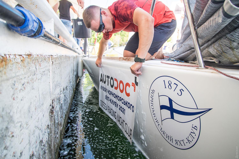 AUTODOC поддержал двухдневную регату  Одессе, фото-21