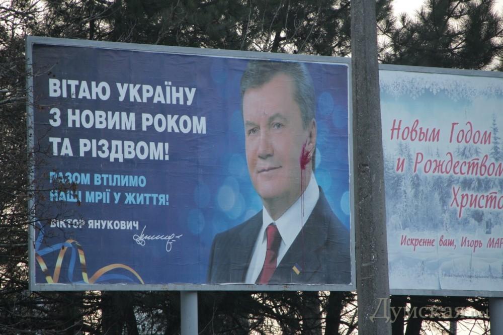 если поздравление на билборде в одессе делайт декоративный