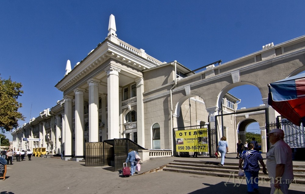 него фото украина одесса вокзал стандарт