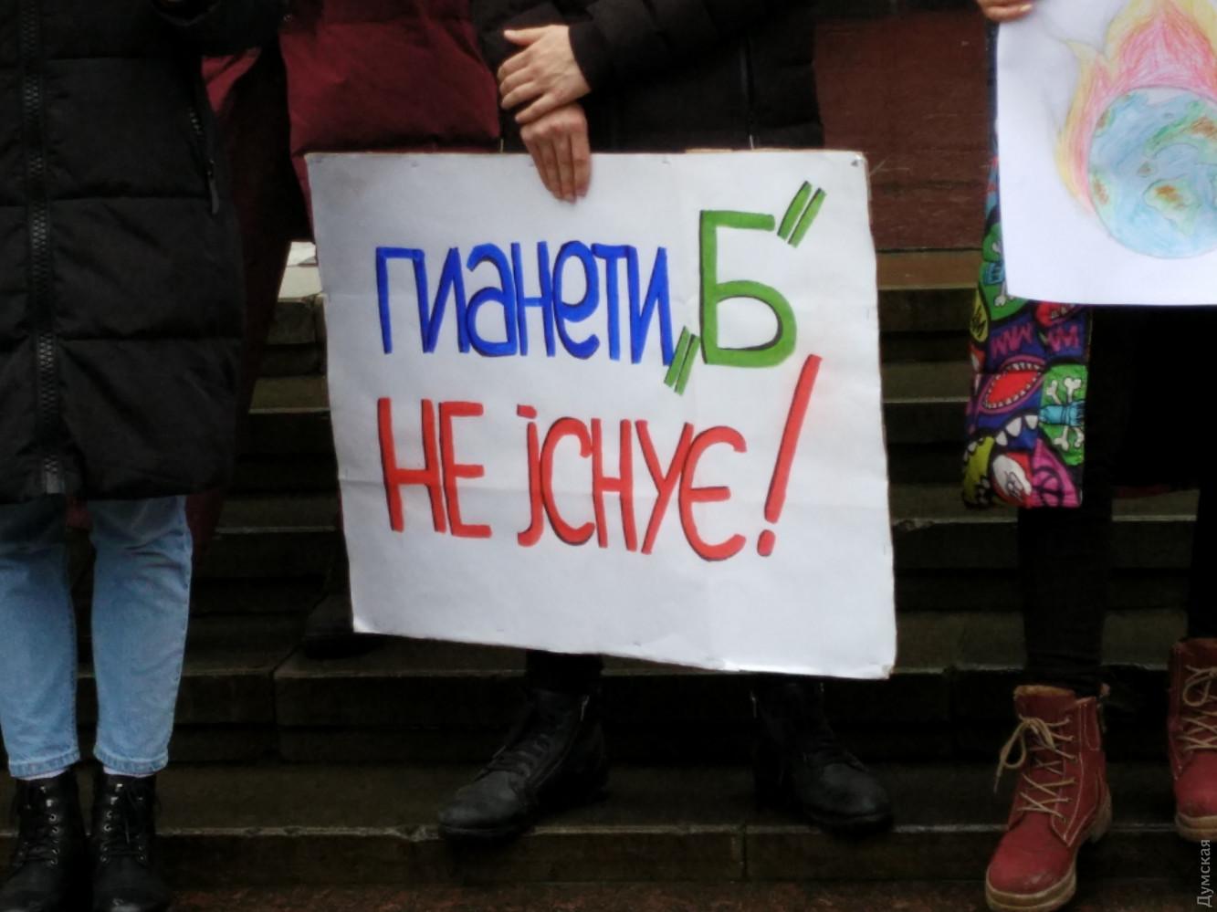 Митинг в Одессе - 1