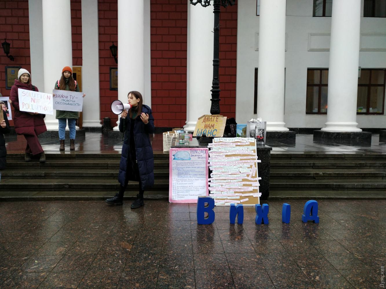 Митинг в Одессе - 5