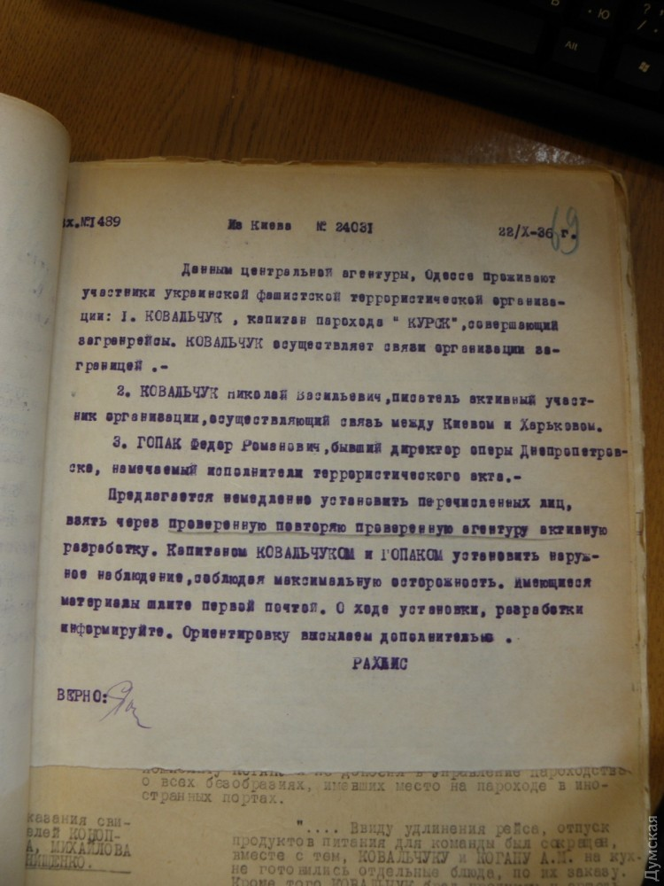 https://dumskaya.net/pics/b7/picturepicture_85976195189402_26854.jpg
