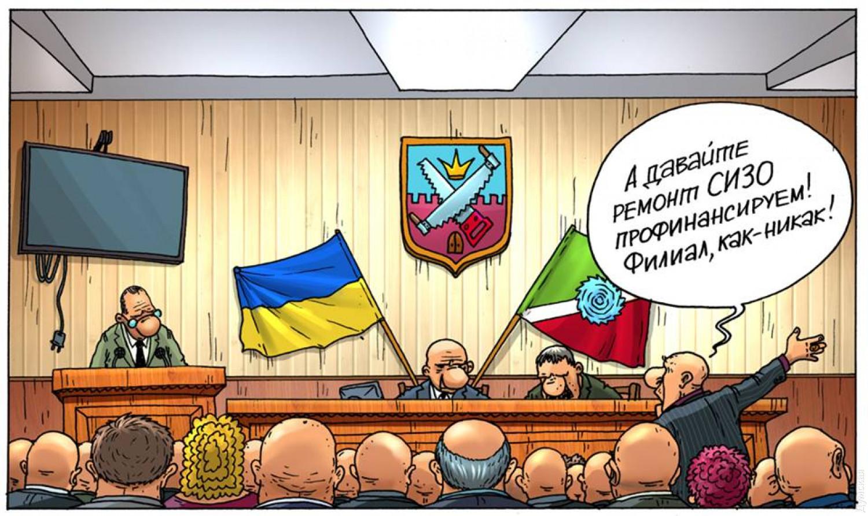 Украинская власть пока не в состоянии выплачивать пенсии на оккупированных территориях, - Коляда - Цензор.НЕТ 7500
