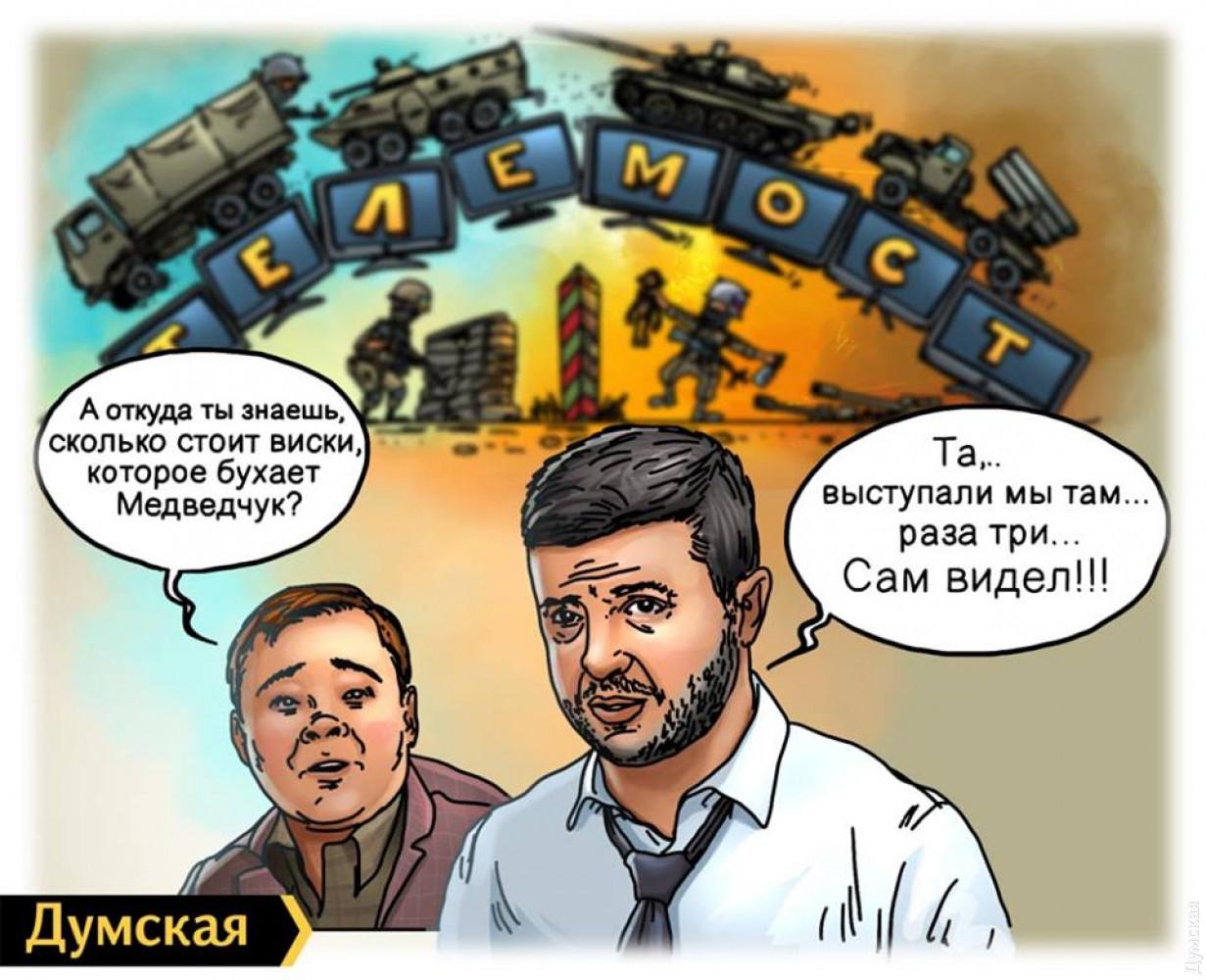 """""""Телеміст - Путіну під хвіст"""", - націоналісти провели під каналом NewsOne акцію проти телевізійного діалогу з Москвою - Цензор.НЕТ 94"""