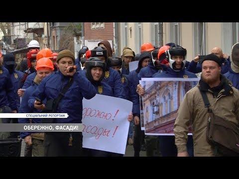 Националисты подрались с гей активистами в парке горького новости видео