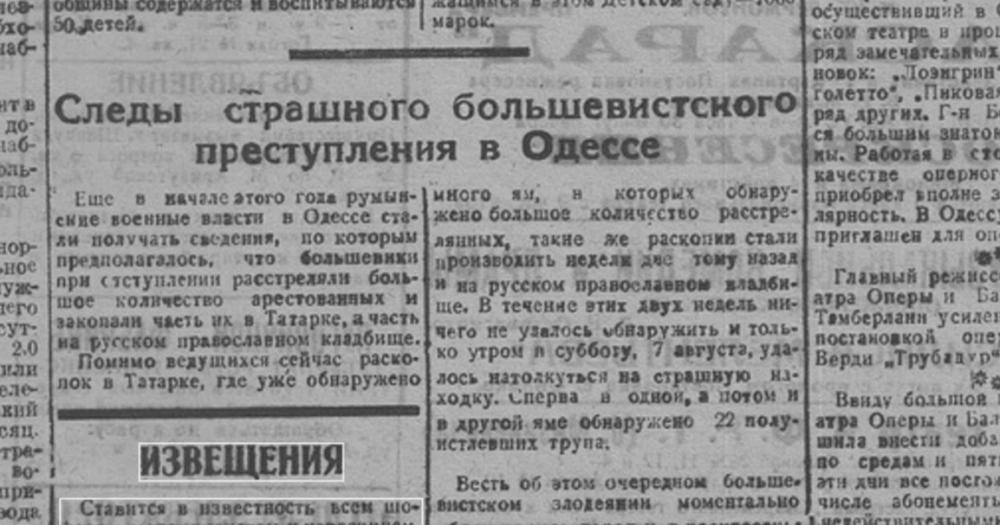https://dumskaya.net/pics1/c15007-1498841784.jpg