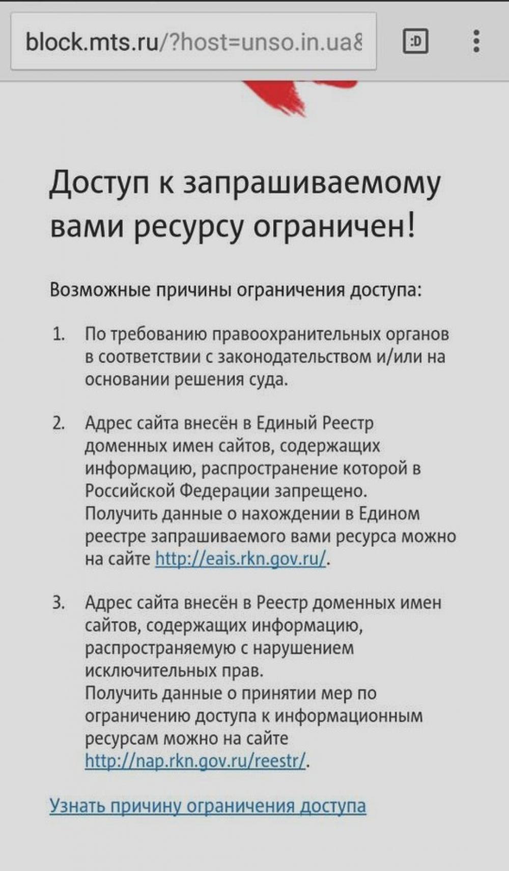 Россия провайдер порнография
